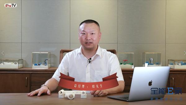 浙江全能丰禾塑业有限公司