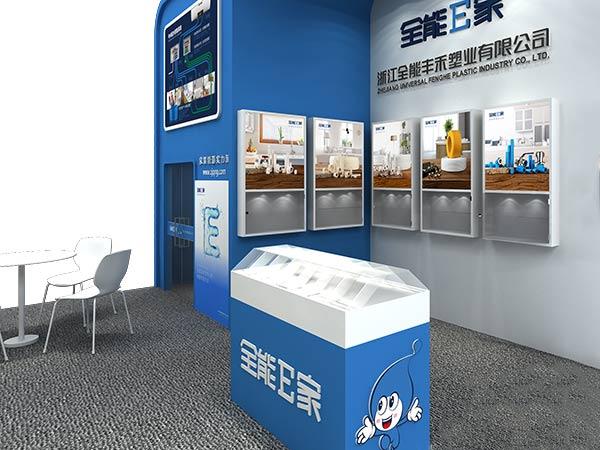 2019年北京展