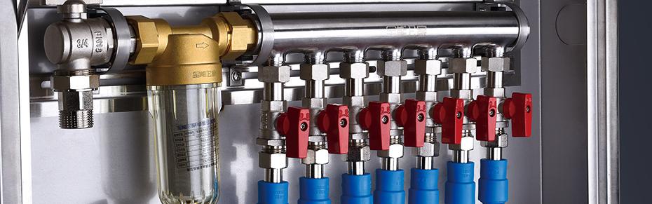 全能E家-ppr铝塑管