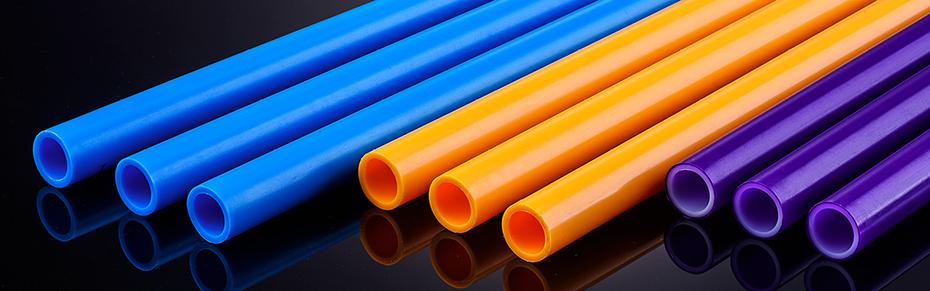 全能E家-工程地暖管