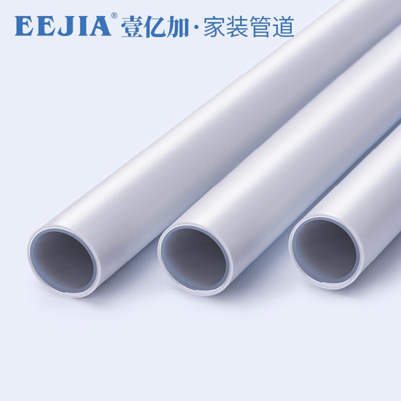 铝塑管主图7