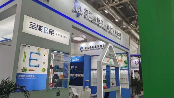 展会结束 未来可期 | 2021北京国际暖通展完美收官!