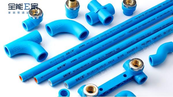 ppr管是塑料管吗,家装选择ppr水管的优势有哪些